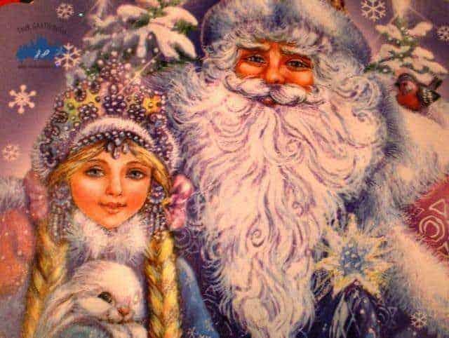 Como celebrar el fin de año en Rusia; Celebrar la Noche Vieja rusa; Festejar el Año Nuevo en Rusia, lea articulo sobre el fin de año en Rusia.