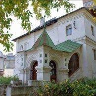 Visitar la casa de Pedro en Nizhny Novgorod; Que ver en la casa de Pedro en Nizhny Novgorod; Conocer la casa de Pedro en Nizhny Novgorod.