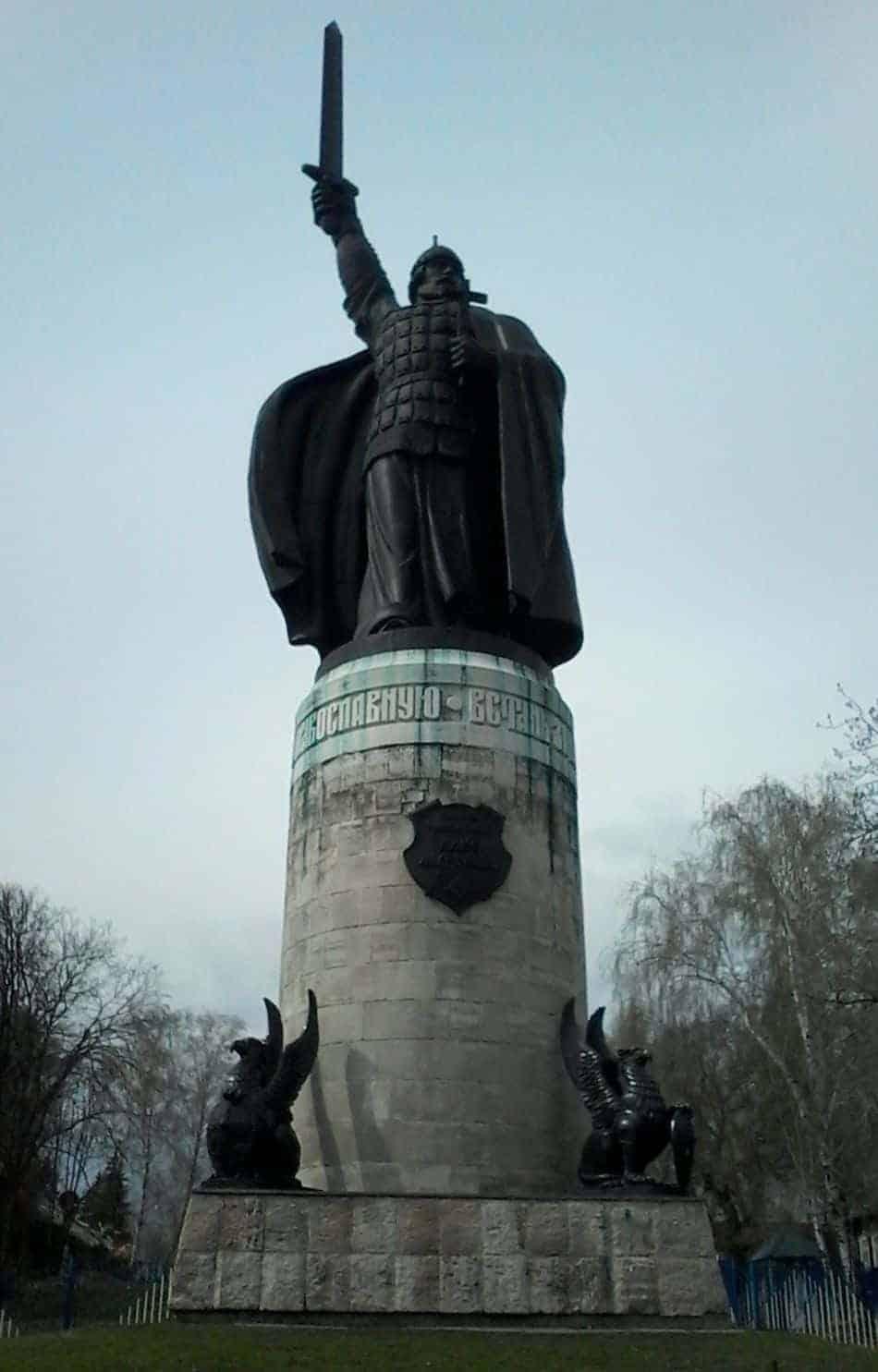 e ver en el Jardín Oka del Kremlin de Moscú; Visitar el Jardín Oka del Kremlin de Moscú; Recorrer el Jardín Oka del Kremlin de Moscú.