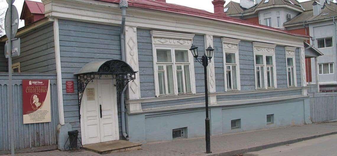 Explorar la Casa Museo de los Hermanos Stoletovs; Conocer la Casa Museo de los Hermanos Stoletovs; Visitar la Casa Museo de los Hermanos Stoletovs