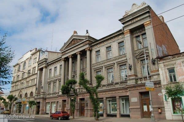 Explorar el Museo de Fútbol en Samara; Visitar el Museo de Fútbol en Samara; Que ver en el Museo de Fútbol en Samara