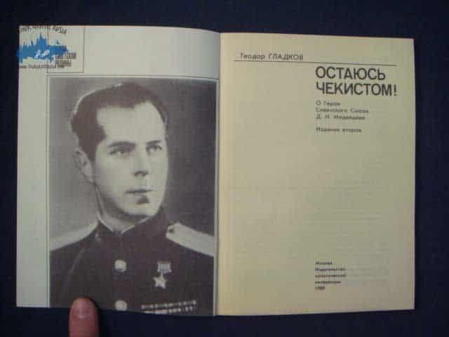 Conocer el museo Medvedev en Bryansk; Que ver en el museo Medvedev en Bryansk; Visitar el museo Medvedev en Bryansk