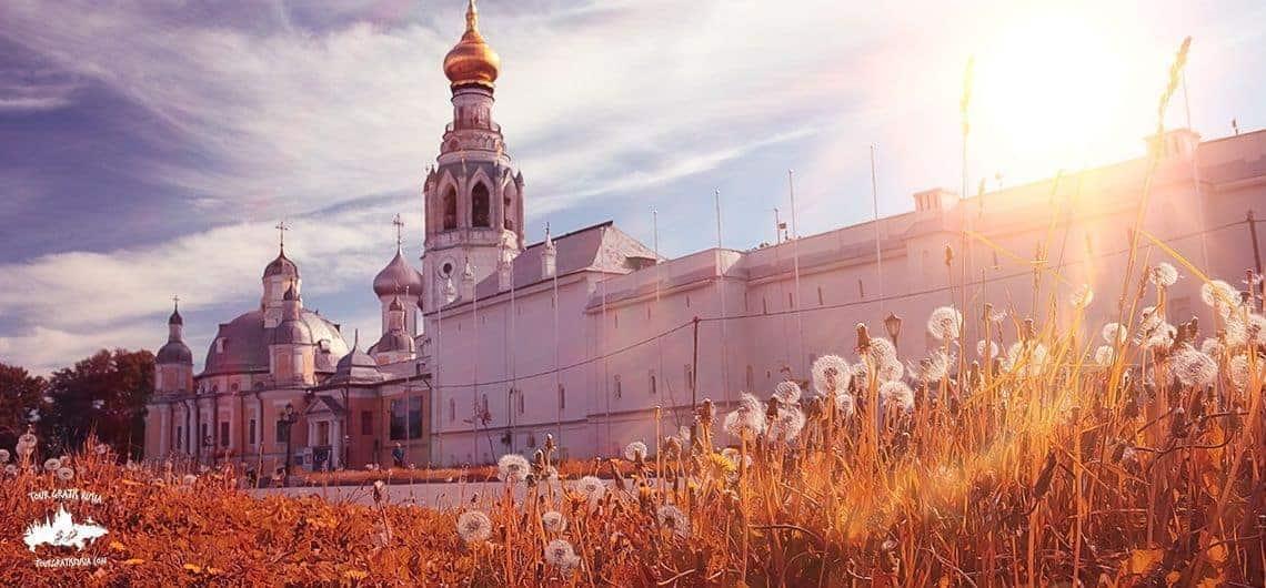 3e559c160 Lugares de Rusia para vacacionar con niños en el otoño