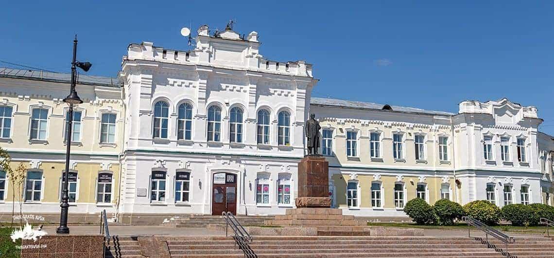 af7d0cdcf El Museo de Historia Política de Rusia
