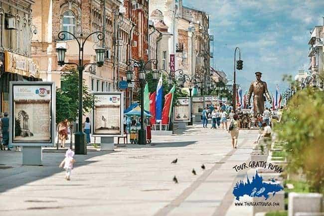 Calle Leningrádskaya en Samara