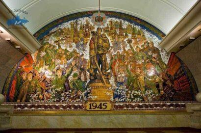 metro park pobedi moscu tour gratis rusia
