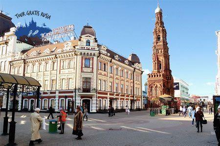 Tour Kazan Centro gratis; Paseo por centro historico de Kazan; Tour Gratis Kazan en español
