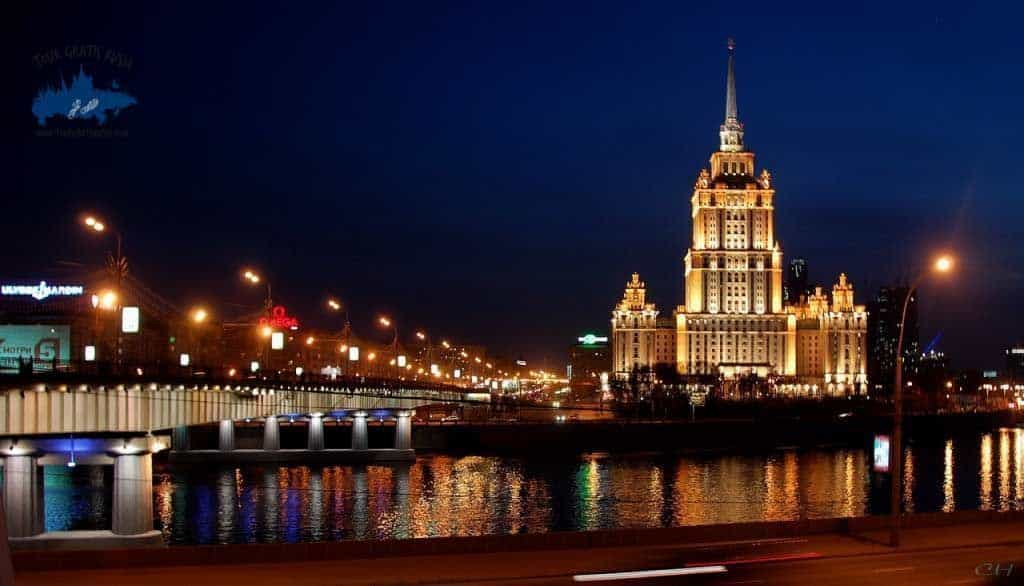 hotel ucrania moscu tour gratis rusia