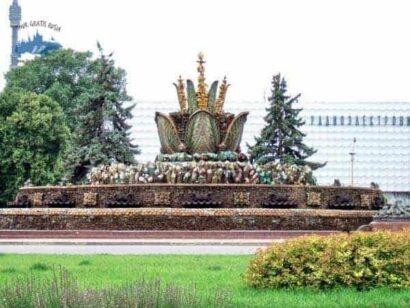 fuente de la flor de piedra tour gratis Rusia