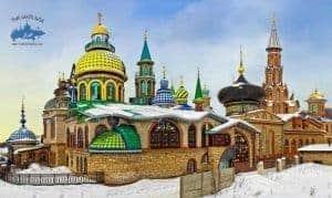 Tour en el coche privado en Kazan