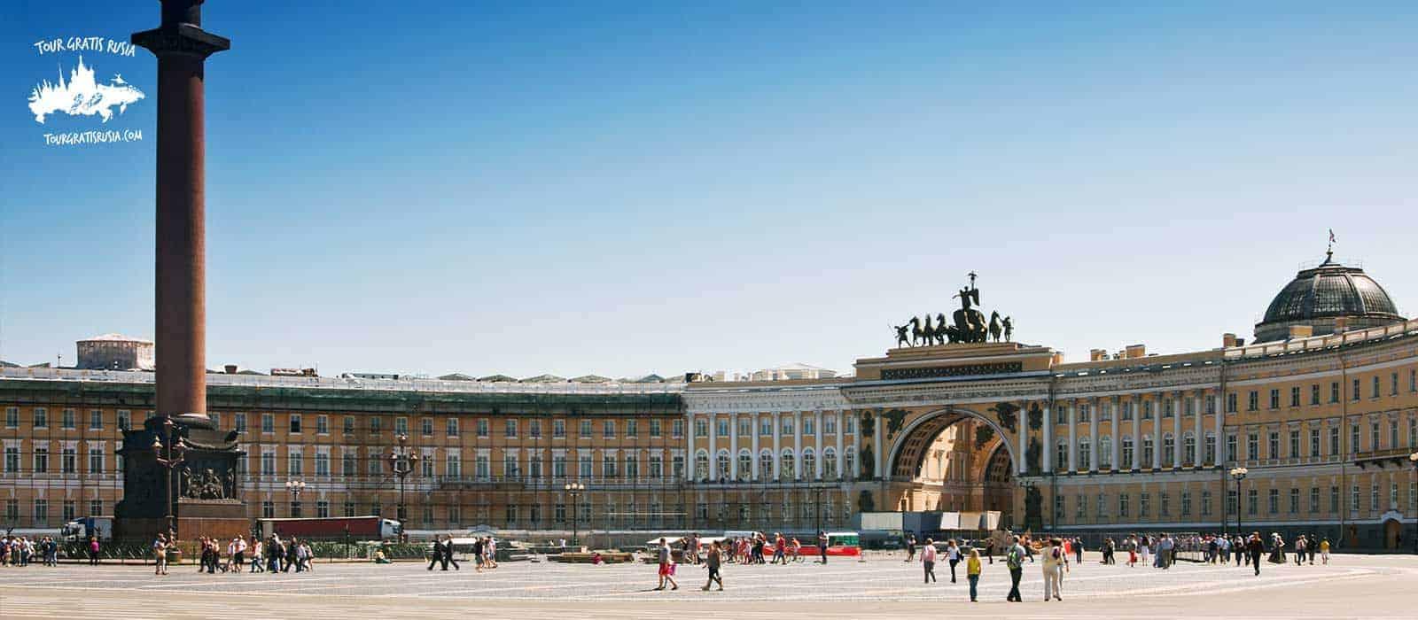 Tour Gratis en el centro de San Petersburgo