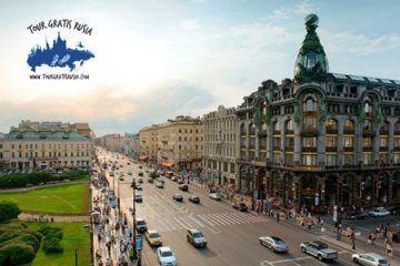 Excursión en la Avenida Nevsky