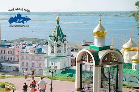 Tours en Nizhni Novgorod