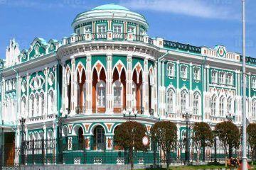 Ekaterimburgo tour centro