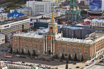 Lugares que ver en Ekaterimburgo; Pasear por la ciudad de Ekaterimburgo; Que visitar en Ekaterimburgo