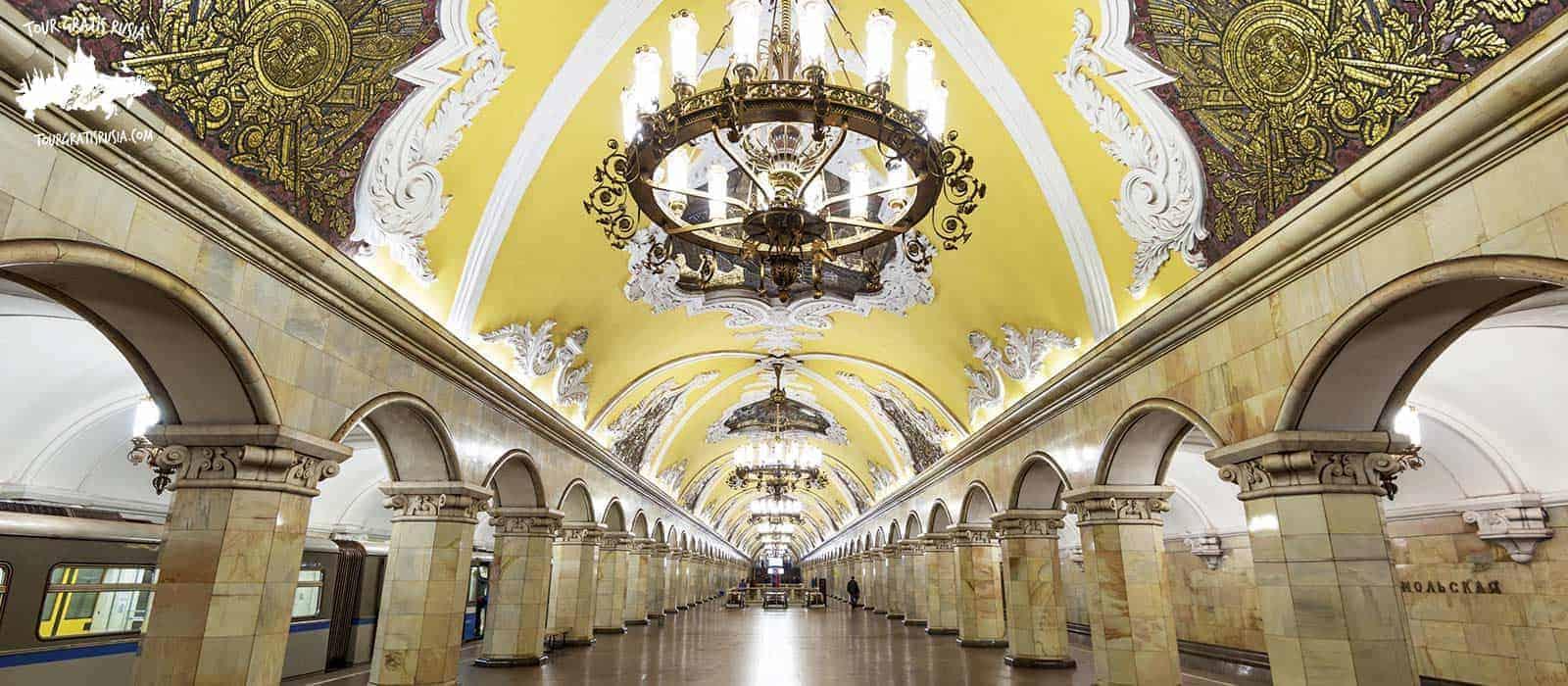 Tour Paquete corto centro-gratis y Metro de Moscú
