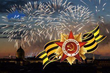 Celebrar el 9 de Mayo en Rusia; Tour 9 de Mayo en San Petersburgo; Tour 9 de Mayo en San Petersburgo