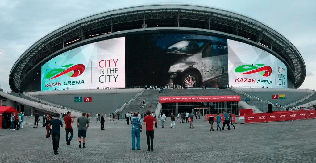 Sobre los estadios de futbol en Rusia