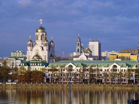 Que visitar en Ekaterimburgo; Lugares que conocer en Ekaterimburgo; Recorrer Ekaterimburgo
