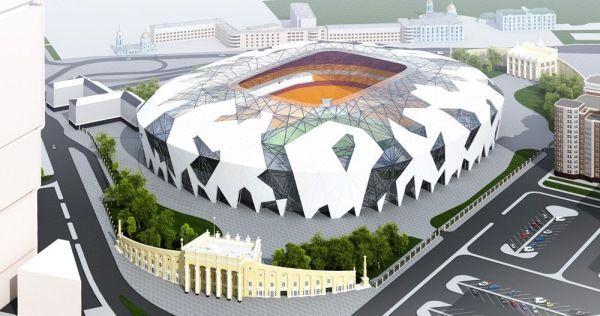 Sobre el estadio en Ekaterimburgo Copa Mundial 2018