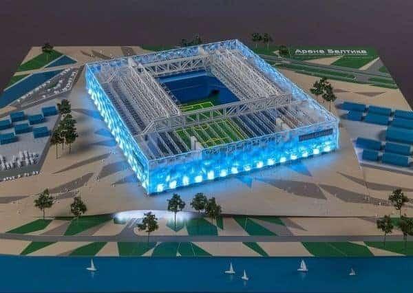 bre el Estadio Kaliningrado Copa del Mundo 2018