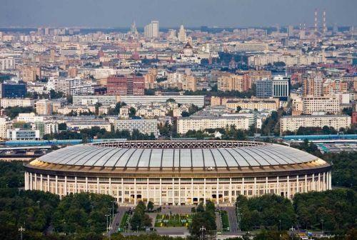 Visitar la Arena Luzhniki en Moscú; Conocer el estadio Luzhniki en Moscú; Explorar la Arena Luzhniki en Moscú. Ven y disfruta de lo mejor de Rusia ahora