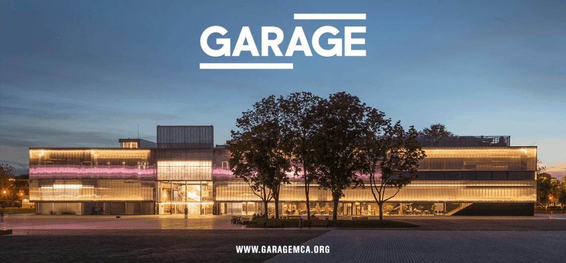 Visitar el Centro Garage de Cultura Contemporánea; Conocer el Centro Garage de Cultura Contemporánea.;Recorrer el centro Garage de Cultura Contemporánea