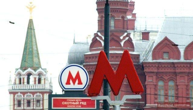 Que saber sobre el metro de Moscú