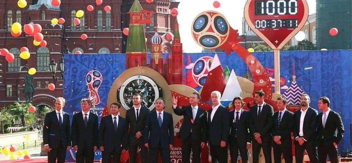 Selección en la Copa Mundial 2018; Ciudades del Mundial 2018