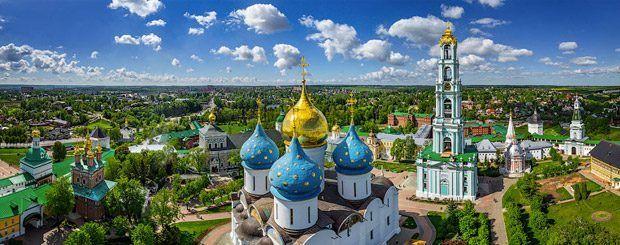 Que ver en Moscú durante 4 días; Visitar Moscú en 4 días; Tour 4 días en Moscú