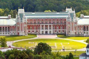 Que ver en Moscú durante 2 días; Visitar Moscú en 2 días; Tour 2 días en Moscú
