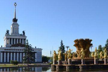 Que ver en Moscú durante 3 días; Visitar Moscú en 3 días; Tour 3 días en Moscú