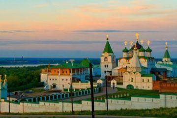 Conocer Nizhny Novgorod en 1 día; Visitar en 1 día Nizhny Novgorod; Excursionar 1 día en Nizhny Novgorod