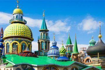 Hacer excursión de 2 días en Kazán; Lugares que ver en Kazán en 2 días; Que visitar en Kazán en 2 días