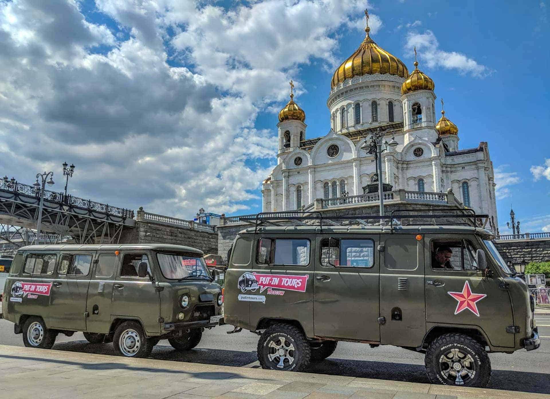 Tour Tanque y bazuca Moscú