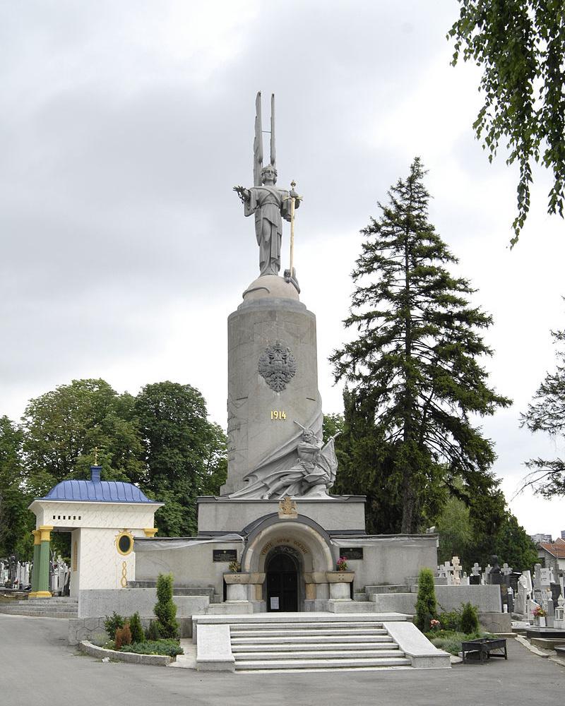 Roman Verkhovskaya